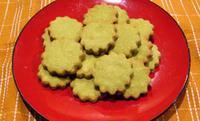 Рецепт Печенье из зеленого чая