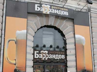 рестораны москвы где можно познакомиться