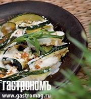 Рецепт Салат из запеченных цукини с тархуном