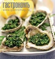 """Рецепт Устрицы """"Рокфеллер"""""""