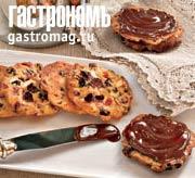 Рецепт Шоколадное печенье с пряностями