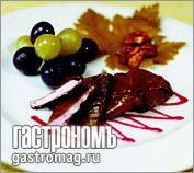 Рецепт Козий сыр в виноградных листьях, маринованный в вине