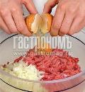 Фото приготовления рецепта: Зразы с картофельной начинкой, шаг №3