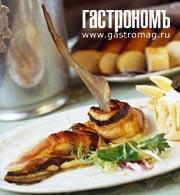 Рецепт Стерлядь, запеченная со сливовым соусом