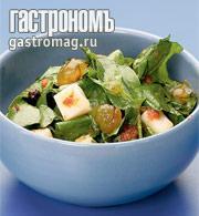 Рецепт Салат с козьим сыром, крыжовником и заправкой из вяленых на солнце томатов