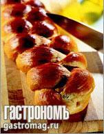 Рецепт Цопф (швейцарский воскресный хлеб)