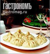 Рецепт Хинкали
