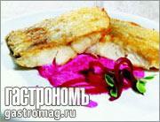 Рецепт Филе судака в свекольном соусе