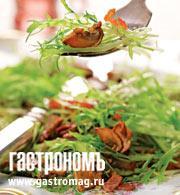 Рецепт Теплый салат из запеченных лесных грибов, фризе и бекона от Стюарта Гиллиса