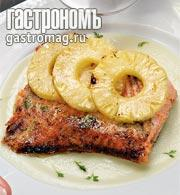 Рецепт Филе лосося с ананасами и пюре из кольраби