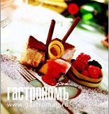 Рецепт Девонширский творожный торт с лесными ягодами