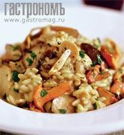 Рецепт Ризотто с лесными грибами