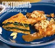 Рецепт Грудка индейки с финиками и яичным пирогом