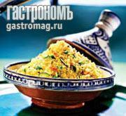 Рецепт Кускус с овощами