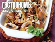 Рецепт Салат из шампиньонов с семенами подсолнечника