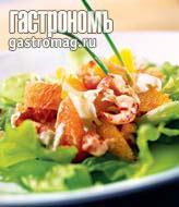 Рецепт Салат из морепродуктов с апельсином и грейпфрутом