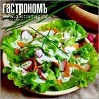 Рецепт Витаминный салат