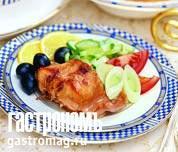 Рецепт Заяц с маслинами
