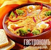 Рецепт Запеканка из яиц с овощами