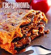 Рецепт Лазанья с овощами, грибами и мясом