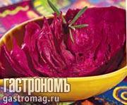 Рецепт Капуста гурийская