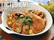 Рецепт Курица с виноградом