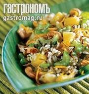 Рецепт Салат из дикого риса с уткой