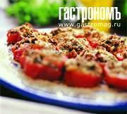 Рецепт Запеченные томаты