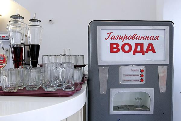 http://www.gastronom.ru/binfiles/images/00000092/00034426.jpg