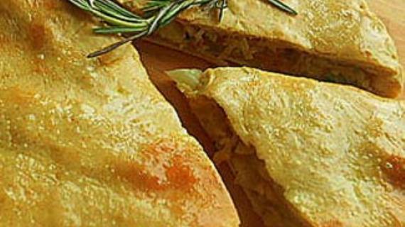 Постный пирог с персидской чечевицей , пошаговый рецепт с фото