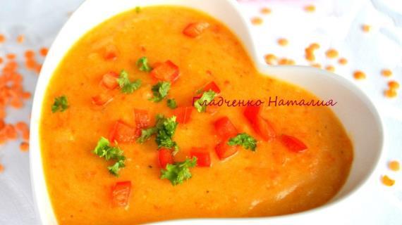 Суп-пюре из красной чечевицы , пошаговый рецепт с фото