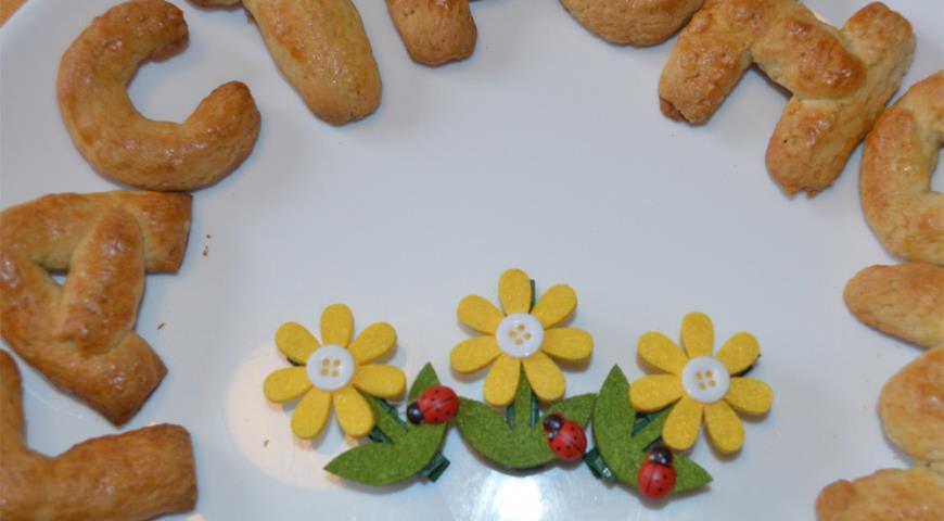 Овсяные печенье с протеином рецепт