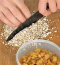 Яблочная коврижка по старинному рецепту. Шаг 2
