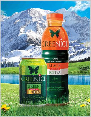 Швейцарский чай