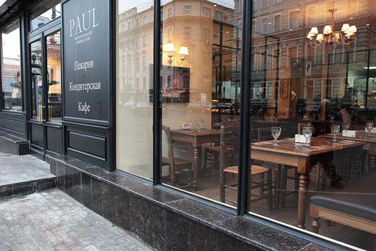 Новых ресторанов и кафе в Москве — The Village