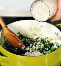 Спанакоризо -  рис со шпинатом и зеленью. Шаг 2