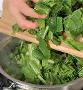 Запеканка из зелени в сливочном соусе. Шаг 1