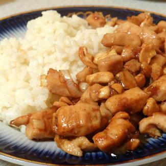 Рецепт Рис с курицей и кешью
