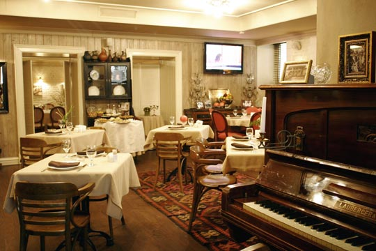 Рестораны грузинской кухни в Москве