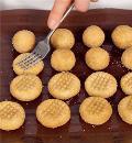 Рассыпчатое печенье с корицей. Шаг 5