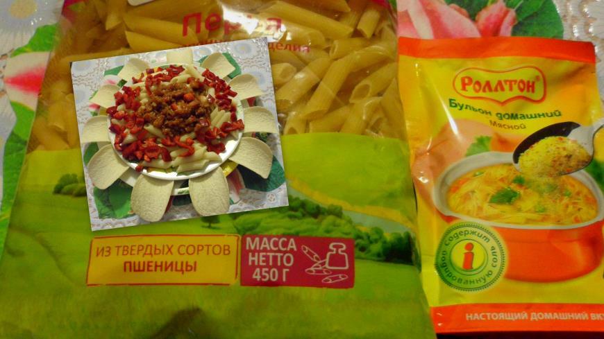 Макароны по-итальянски рецепт пошагово