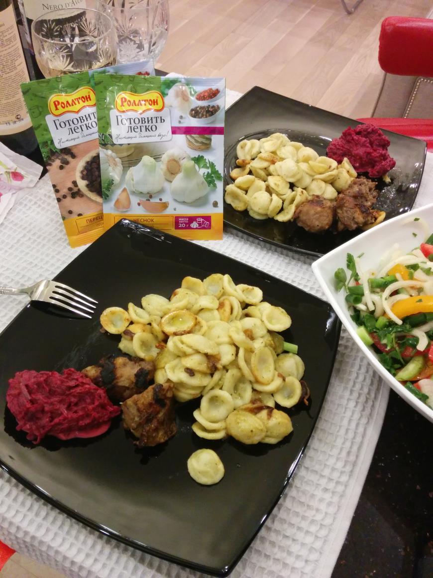 Рецепт Паста с соусом песто