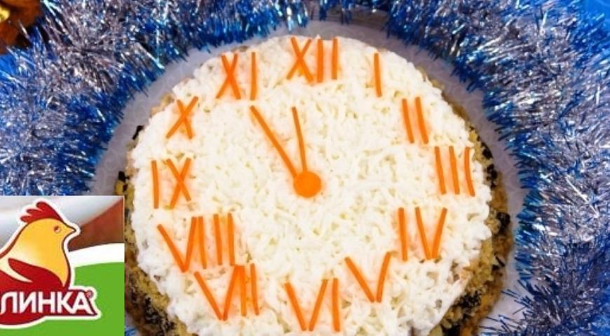 Рецепт Салат Новогодние часы