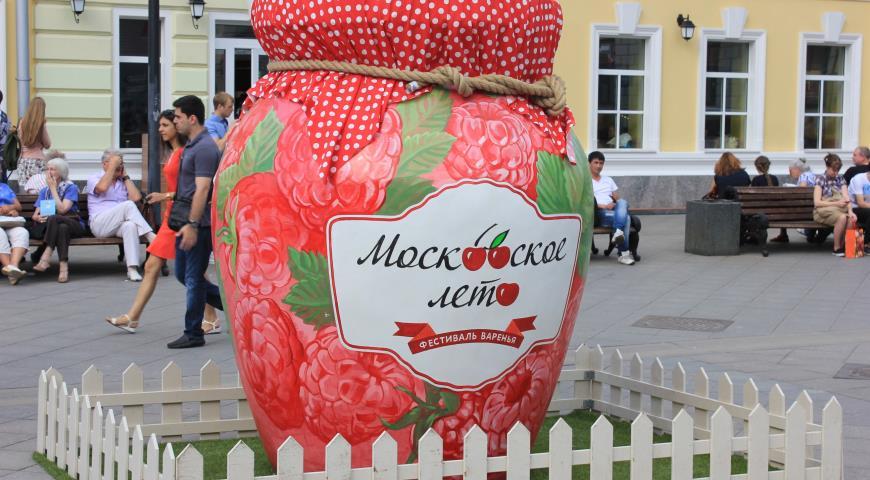 Московский фестиваль