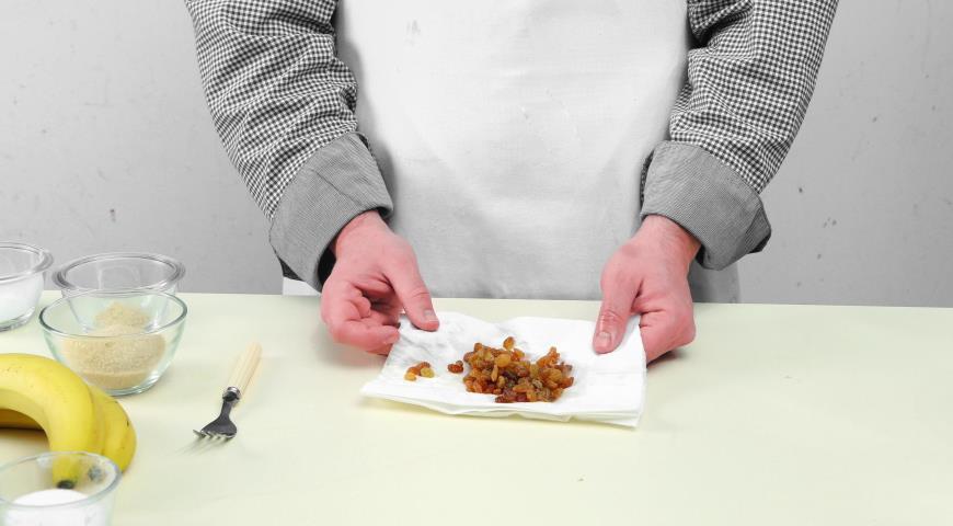 Фото приготовления рецепта: Постное печенье с изюмом, шаг №1