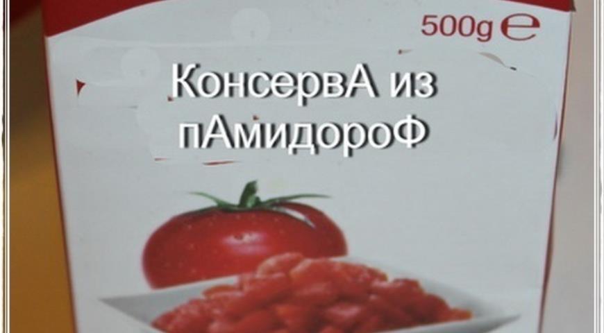 Харчо, суп от Тамары Платоновны Сулаквелидзе. Шаг 19