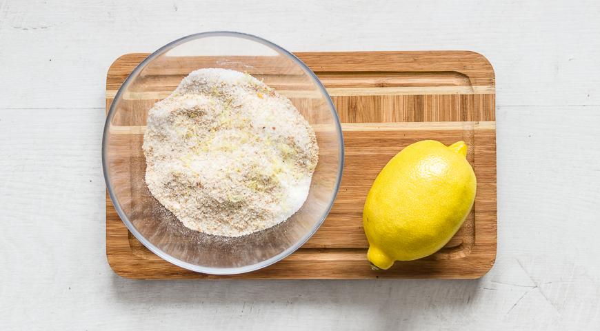 Печенье «Лимонные полумесяцы в глазури», пошаговый рецепт с фото