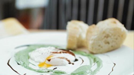 Яйца-пашот рецепт пошаговый фото рецепт