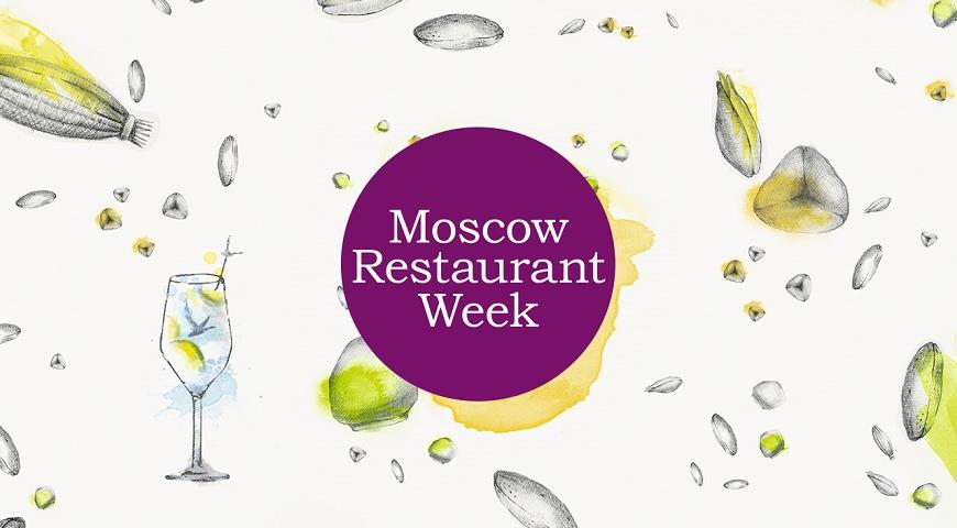 Moscow Restaurant Week