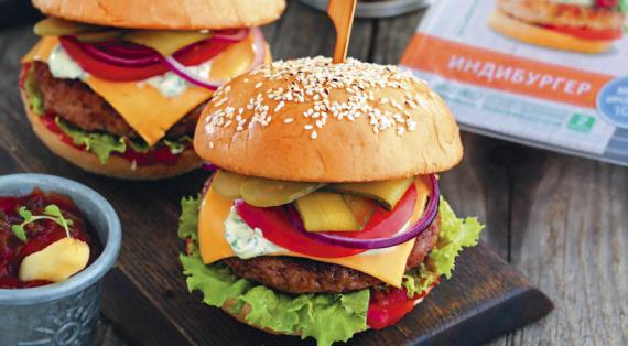 Классический гамбургер: почувствуйте разницу!